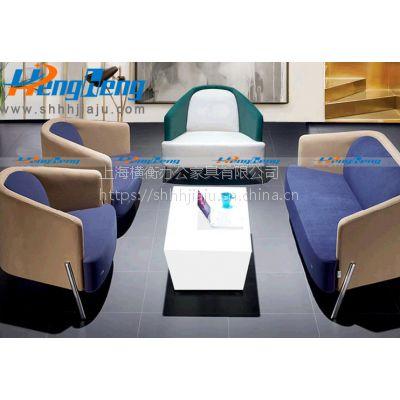 横衡办公家具休闲沙发定制-WA511