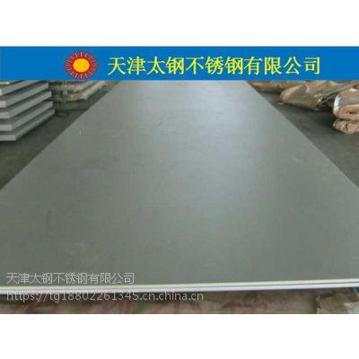 供应321不锈钢冷轧板 可拉丝贴膜天津镜面8K加工开平