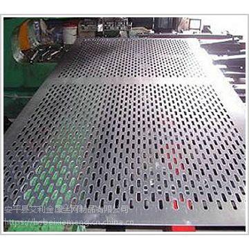 高品质035艾利铁板洞洞板.钢板洞洞板.铝板洞洞板.不锈钢板洞洞板