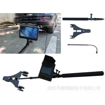 高清车底检测系统 车辆底盘检测系统 带7寸高清屏 双镜头