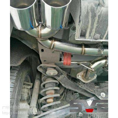 VV7改装SVE中尾段可变阀门遥控四出排气