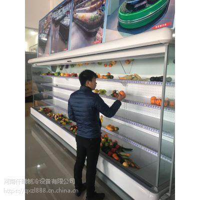 郑州超市专用节能风幕柜定做安装厂家