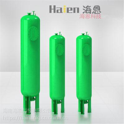 海南海恩专业定制离子交换器