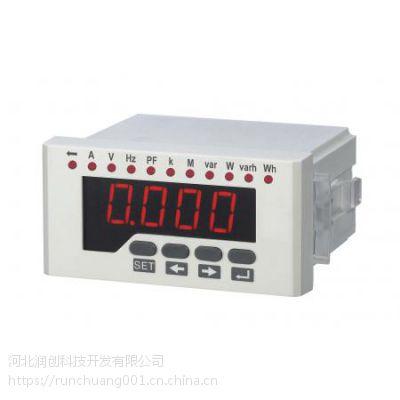 简阳e系列多功能电力仪表|acr110e多功能电力仪表|原装现货