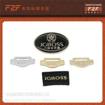 F2F(在线咨询)、脚垫五金标、脚垫五金标批发价格