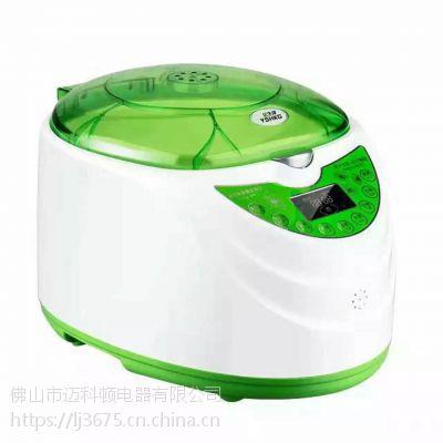 亿生康果蔬洁净仪 多功能活氧机臭氧果蔬解毒清洗机 评点礼品