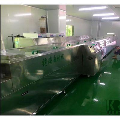 供应KR-218WDF五金冲压件清洗机