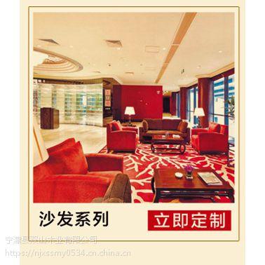 凯琦家私酒店家具供应厂家直销客厅家具酒吧家具