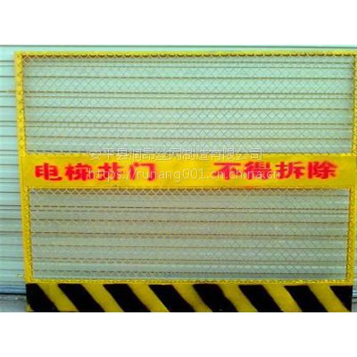 现货电梯防护门、建筑钢板网防护门、电梯安全门、现货直销、润昂采用优质钢材制造