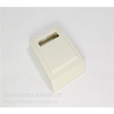 全新ABS塑料安防门禁读卡刷卡器仪表仪器控制机器设备塑料外壳考勤机壳体加工 安检楼宇对讲设备