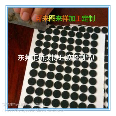 东莞厂家专业生产eva防滑 eva垫片圆形自粘 eva泡棉垫