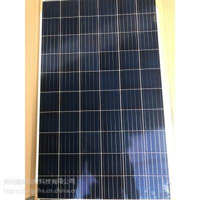 山东太阳能逆变器回收260瓦270瓦多晶光伏发电板回收