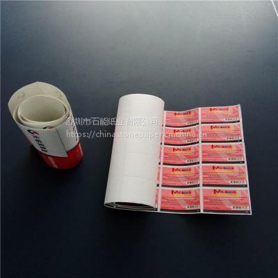 供应适合做不干胶面纸的防水纸120克 厂家发货样品免费