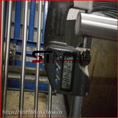 盛泰生产:小公差2024铝棒 2024研磨铝棒 优质棒料