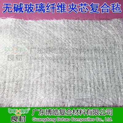 广东博皓 玻璃钢材料厂家直销 无碱玻璃纤维夹芯复合毡 导流毡 玻纤织物