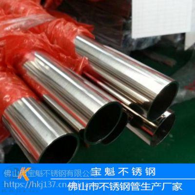 供应304不锈钢圆管22*2.5mm价格多少