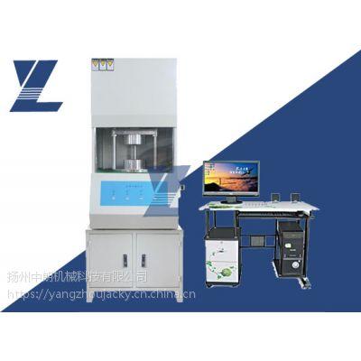 扬州中朗供应ZL-LHY无转子硫化仪