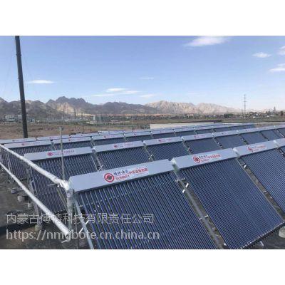 包头酒店太阳能热水系统,包头宾馆酒店太阳能工程,包头太阳能热水器厂家