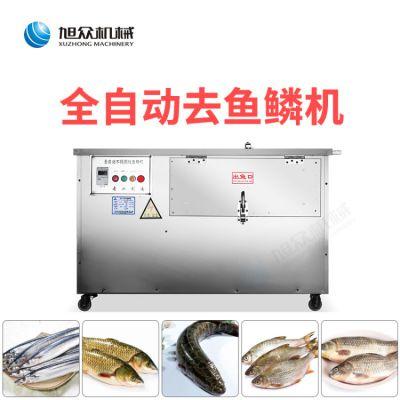 鱼类加工厂自动去鱼鳞机价格 旭众除鱼鳞机 机器怎么去鱼鳞