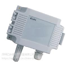 室外温湿度变送器 TH5D1115