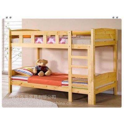四川青年旅社床实木高低架子床全套宿舍家具厂家直销
