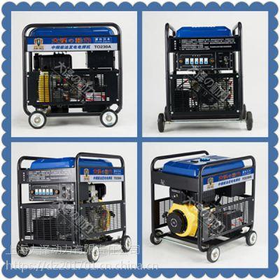 300A柴油电焊机,户外焊接用电焊机