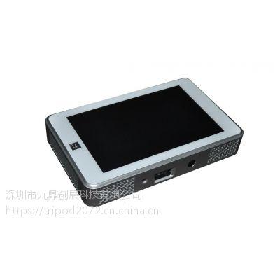 九影X1智能平板微型投影仪-双屏电视你的随身娱乐