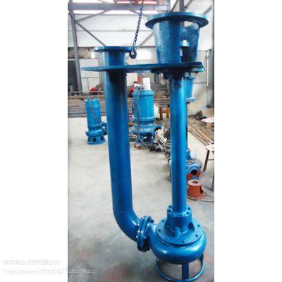 ZSL液下渣浆泵、长杆泥浆泵厂家、立式污泥泵价格