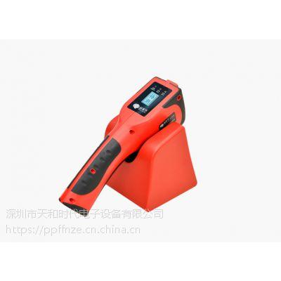 新乡台式液体安全检测仪哪家便宜-安天下液体安全检测仪