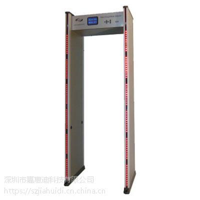 供应法院检察院安检专用金属探测门JHD-660通过式安检门
