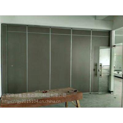 桂林荔浦资源酒店定制铝合金活动屏风移动隔断65型、80型、100型