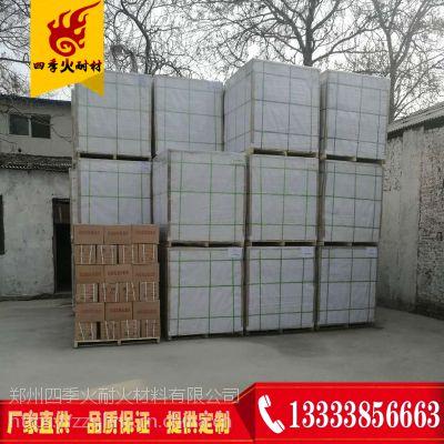 高铝聚轻保温砖 现货 厂家直销 耐火砖