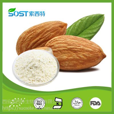 杏仁粉 西安索西特生物规格 杏仁粉供应 植物提取物价格