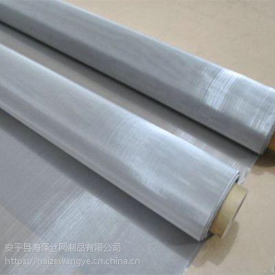 海泽供应40目60目80目100目不锈钢网水过滤网 304不锈钢筛滤网