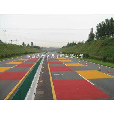 南京道路划线 南京达尊热熔型彩色防滑路面标线划线