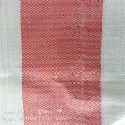 厂家直销红白蓝防水防晒双面腹膜80克彩条布13827471663