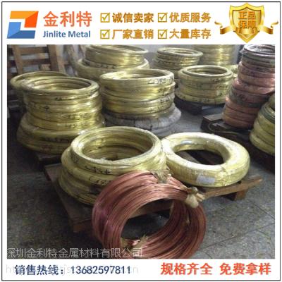 高导电H65黄铜线环保粗黄铜线插头专用铜线规格齐全
