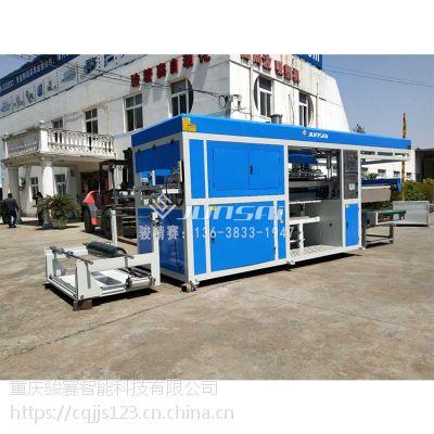 全自动地暖模块吸覆机 自动多工位成型设备 重庆定制供应厂家 装修专业设备