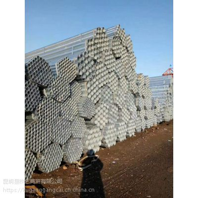 云南镀锌管厂家销售天津友发材质3091规格外径21.3mm-377mm