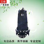 古蓝厂家直销AF0.75KW双绞刀泵 高效率泵 批发价销售啦