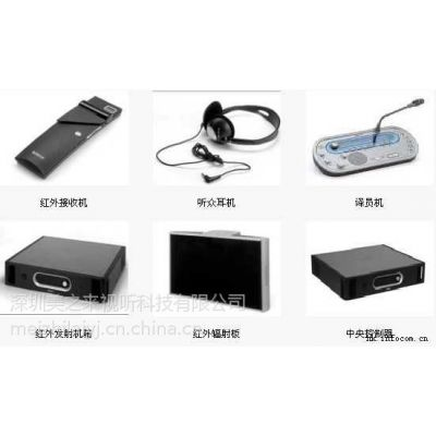 北京同声传译数字接受机设备