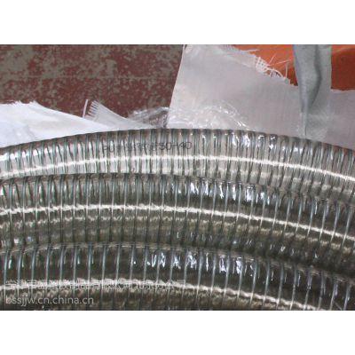 供应饮料输送管食品级软管,透明钢丝平滑软管