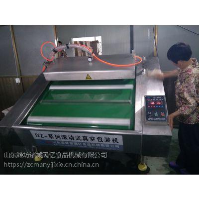 水煮藕片真空包装机(满亿机械)