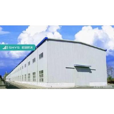 金属屋面漏水维修 金属屋面防水补漏 金属屋面厂房防水 金属厂房补漏维修