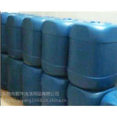 新型铝基板去膜液退膜剂