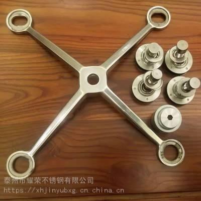 金裕 优质304不锈钢驳接爪厂家 上海不锈钢驳接爪 玻璃幕墙爪型号
