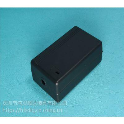 5V9V 12V24V 3A 4A5A6A开关电源适配器塑料外壳仪表充电仪器机箱 上下盖黑色
