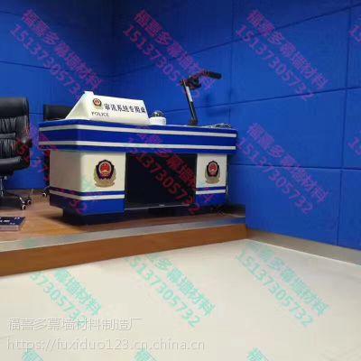 审讯室谈话室专用隔音防撞软包公安局纪检委环保防水办案区人造皮革软包