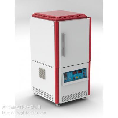 9折优惠雅格隆GW1820度高温烧结实验电炉工业退火炉质量检测炉电阻炉硅钼棒
