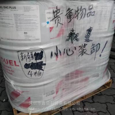 Fyrquel EHC Plus电力液压控制液,Victawet抗燃油,Syn-O-Ad难燃液压油